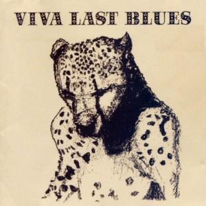 Palace-Music-Viva-Last-Blues-640x640