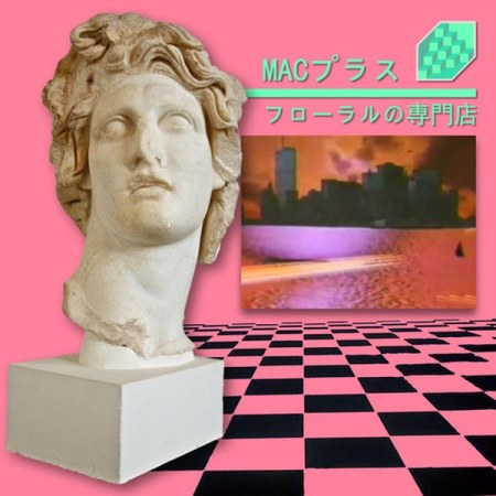 FloralShoppe_MacintoshPlus